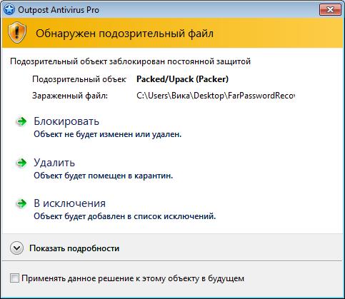 http://server-admin.ucoz.ru/skriny_na_saity/virus-2.png